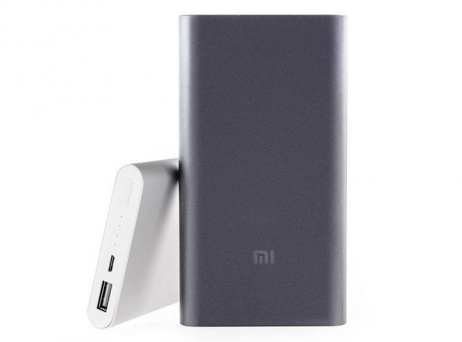Power bank Xiaomi 2 10000mAh