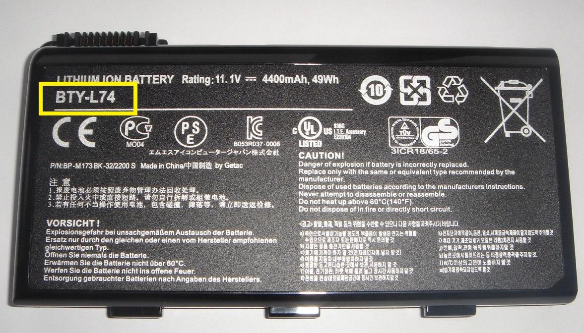 bateria MSI