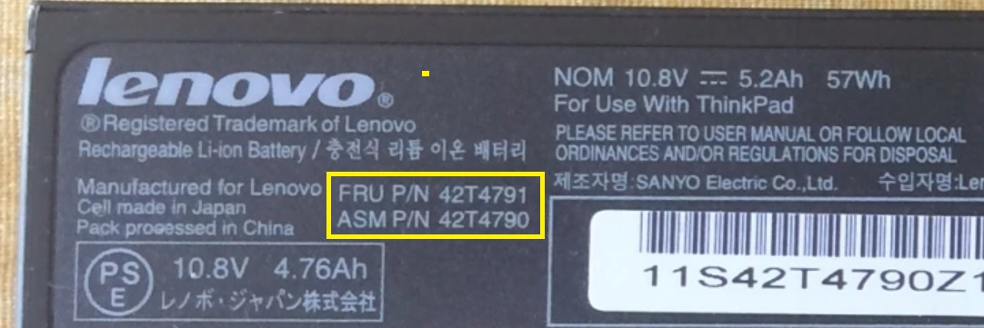 bateria lenovo